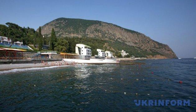 Привласнення РФ майна у Криму: Україна подала запити до міжнародного суду