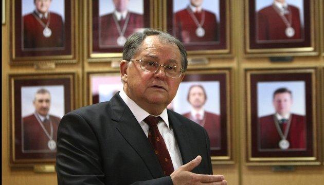Екс-голова КСУ продовжить керувати судом