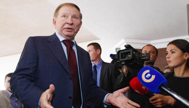 Кучма просить розібратися, чому на Донбасі не працює Vodafone