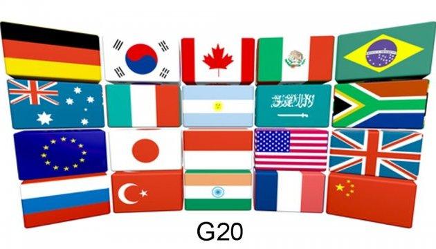 Картинки по запросу саммит g20 2017