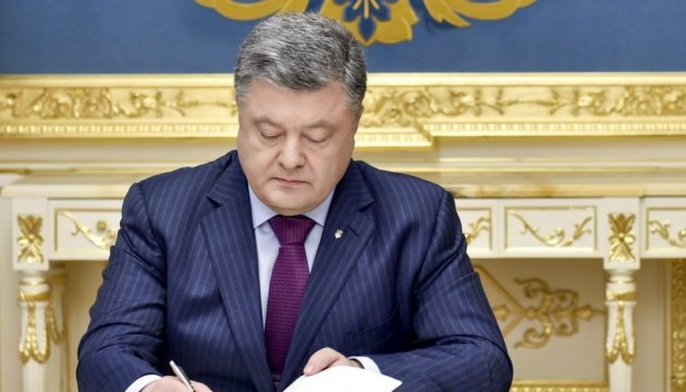 President Poroshenko signs amendments to some laws for EU-Ukraine visa liberalization