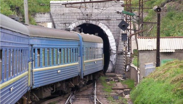 Railway tickets in Ukraine rise in price from April 1