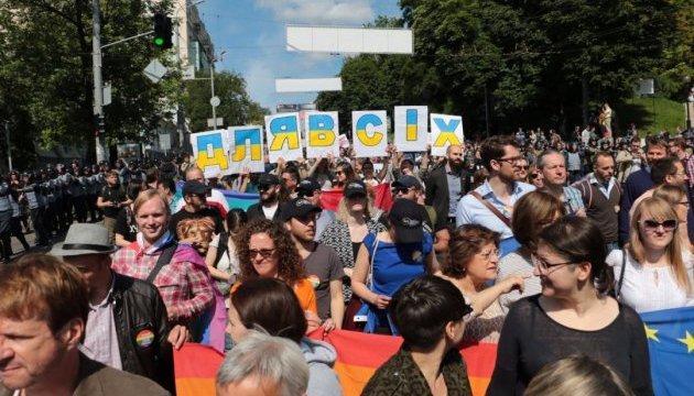 Марш равенства в Киеве завершился без инцидентов
