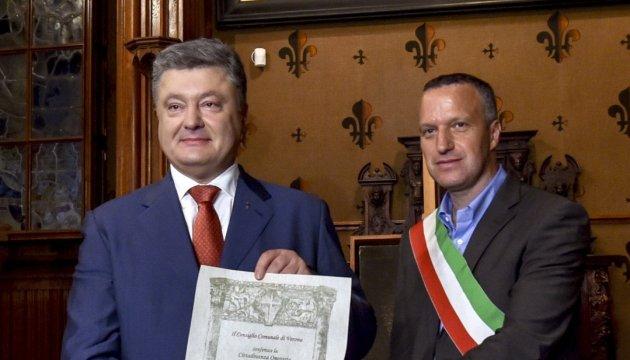 乌克兰人将可免费参观维罗纳博物馆