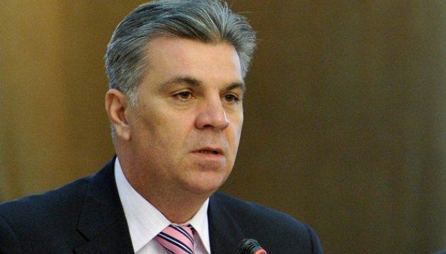 Экс-спикера румынского Сената обвинили во взяточничестве