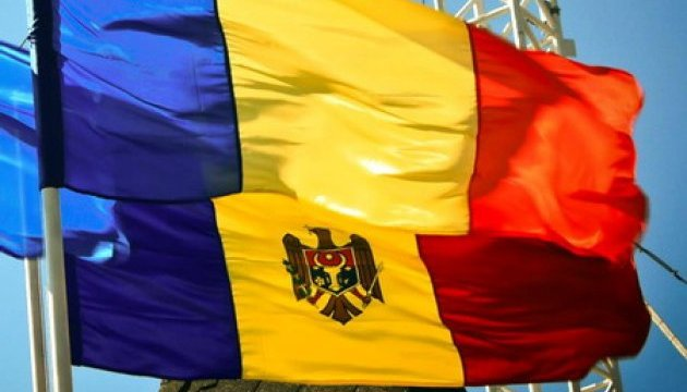 В Румынии готовятся отметить 100-летие объединения с Молдовой