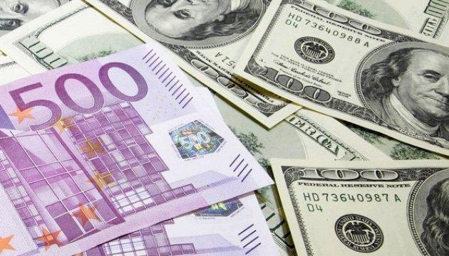 На закрытии межбанка за доллар давали 26,45 гривни