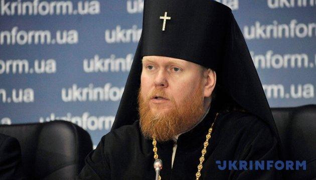 Архиепископ Зоря: Ультиматум РПЦ Вселенскому патриархату - это ненадолго
