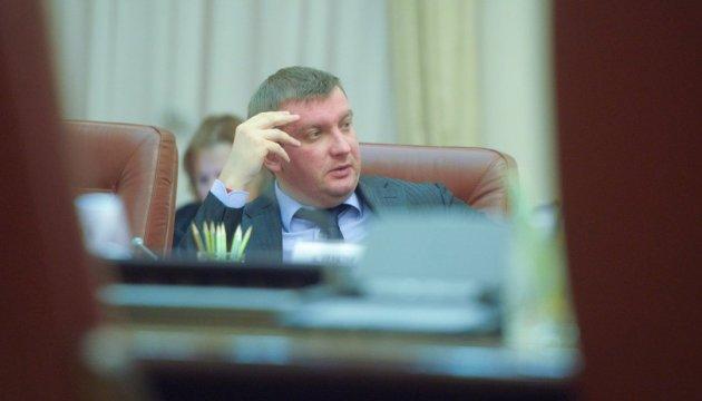 Петренко вважає, що люстрація суддів не провалилася