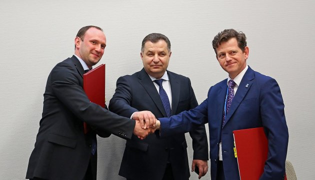Ukraine and NATO sign agreement on army support