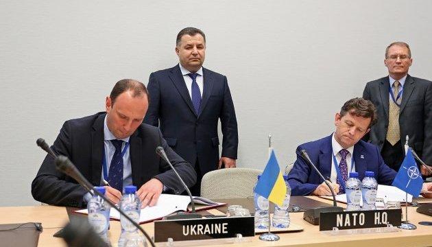 Украина подписала соглашение с НАТО о поддержке армии