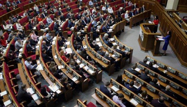 Нардепи вшанували пам'ять Іваничука і Таранова