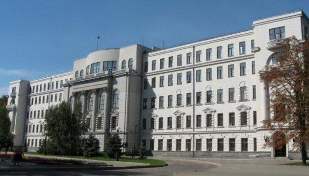На Днепропетровщине открыли данные об экономике региона