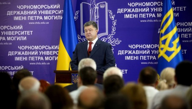 President appoints ambassadors extraordinary and plenipotentiary of Ukraine to several countries