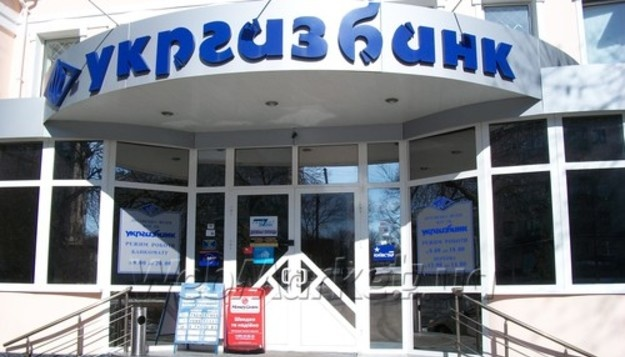 Ukrgasbank provided investment loans worth UAH 500M