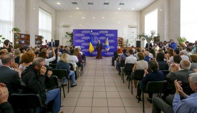 Порошенко: Американский инвестор проголосовал за Украину деньгами