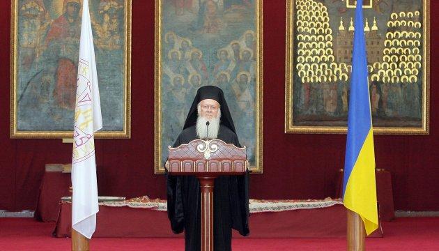 Вселенський Патріархат прийняв до розгляду питання надання автокефалії  УПЦ