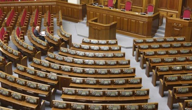 Як депутати ходили на роботу: найнижчі показники відвідувань Ради