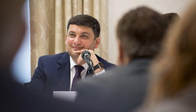Гройсман: В условиях внедрения энергосбережения Украина сможет экспортировать газ