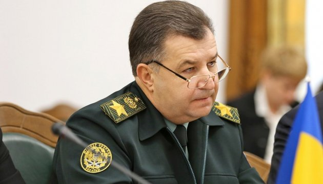 Defense Minister Poltorak cancels almost 400 previously adopted orders