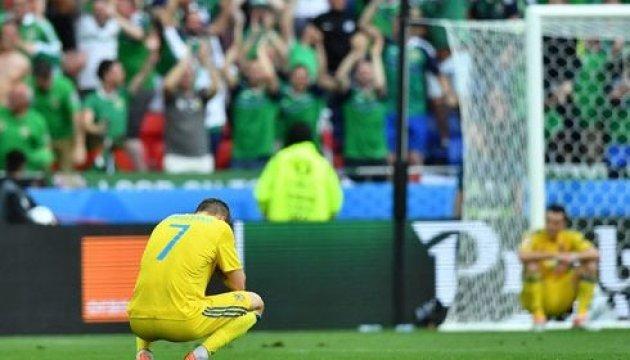 У збірній спробували пояснити провал на Євро-2016