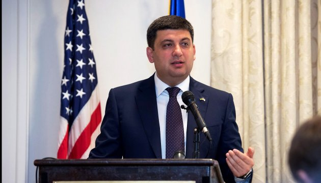 PM Groysman: Kyiv Bortnychy sewage plant modernization project will be completed in near future