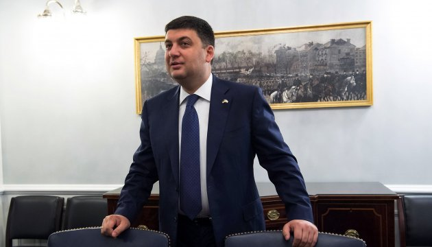 PM Groysman comments on Ukrainian-American investment prospects