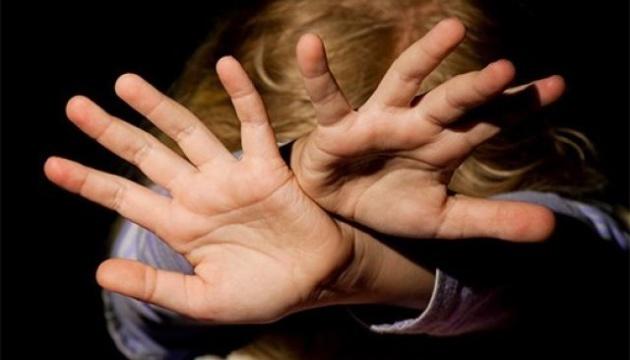 La Police nationale insiste sur le renforcement de la responsabilité pour pédophilie