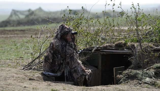 Two Ukrainian soldiers killed, five wounded in ATO area in last day