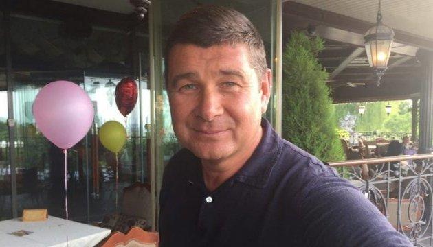 Онищенко у німецькій в'язниці чекає на рішення про екстрадицію - DW