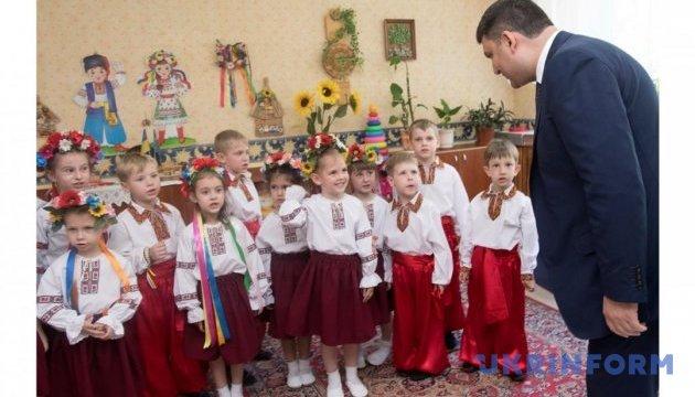 Школи Маріуполя переводять на українську мову навчання