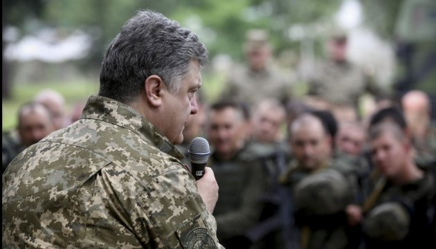 Ukrainian President participates in event during Day of Mourning and Commemoration of war victims tomorrow