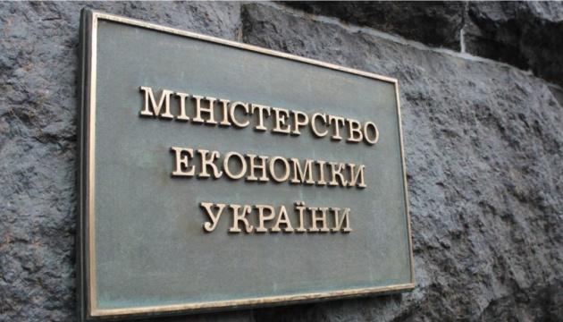 Le ministère du Développement économique définit les priorités pour 2020