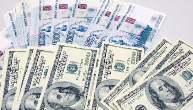 На Московской бирже курс евро впервые с 2014 года превысил 94 рубля