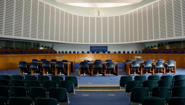 La Cour européenne des droits de l'homme entame l'audience dans l'affaire «Ukraine c. Russie (Crimée)»