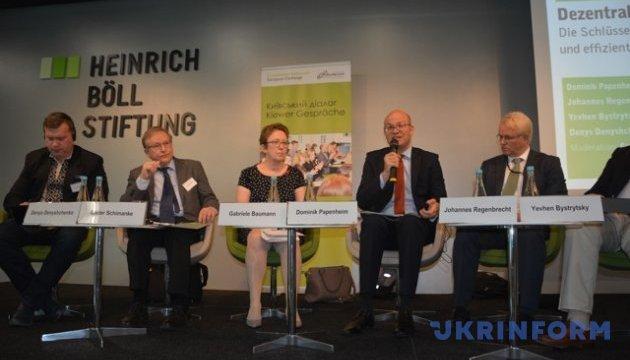 Німецькі експерти: Децентралізація в Україні триває