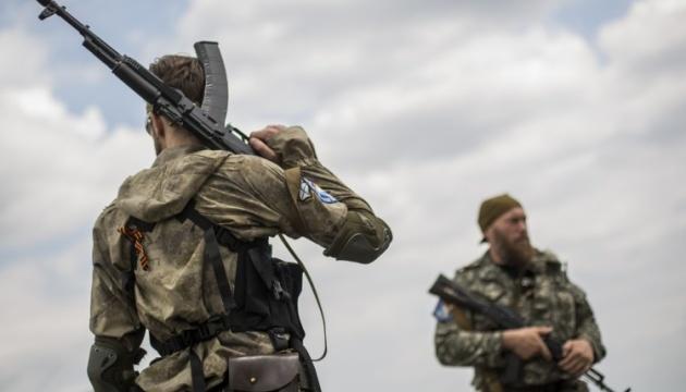 Окупанти частіше застосовують ДРГ із кадровими російськими офіцерами – розвідка