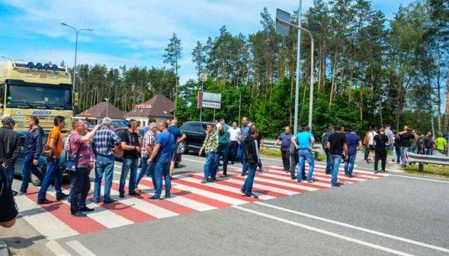 Атошники перекрили трасу Київ-Чоп
