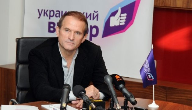 SBU chief says they gauge Medvedchuk's project on claim of separatism
