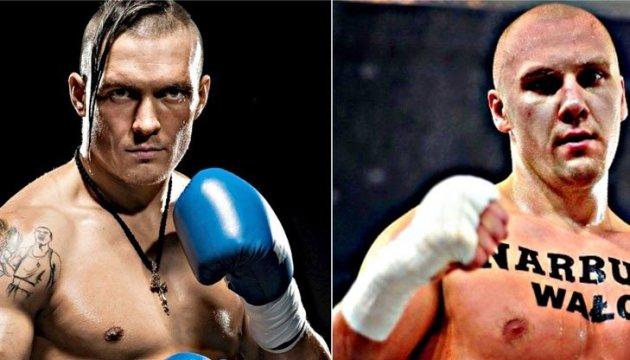 Boxing match Usyk vs Glowacki to be held at Gdansk soccer stadium