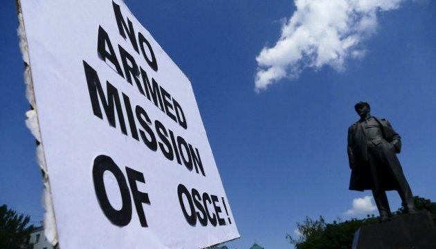 Австрія окреслила пріоритети головування в ОБСЄ