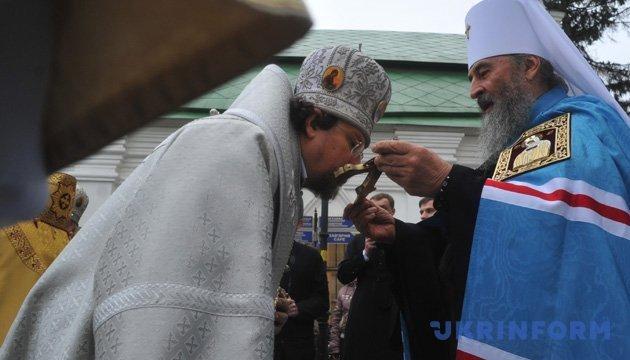 Московський патріархат назвав звернення Ради до Варфоломія перевищенням влади