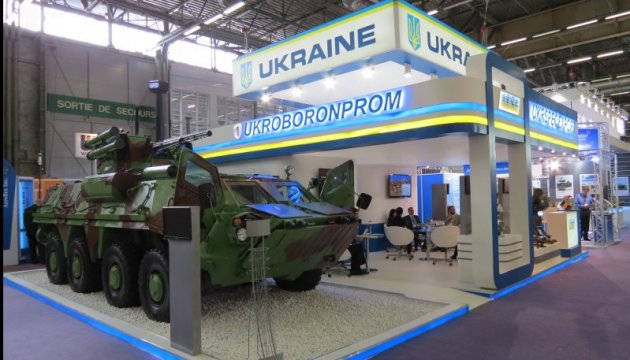 Ukroboronprom plans to liquidate six enterprises