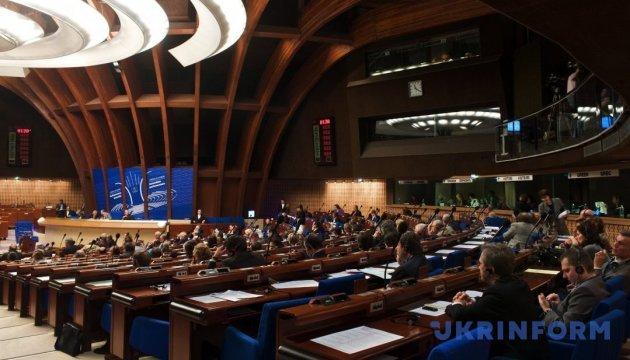 ПАРЄ вимагає від Росії звільнити Сущенко