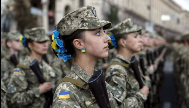 Defense Ministry: Women make up more than a third of contract personnel in military in 2016