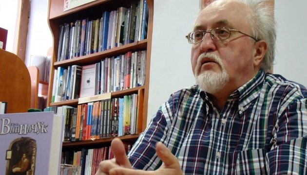 Книгу львовского писателя напечатают шрифтом Брайля и озвучат