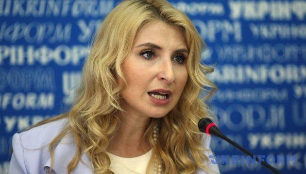 Норвегія допоможе Україні створити повноцінну службу пробації