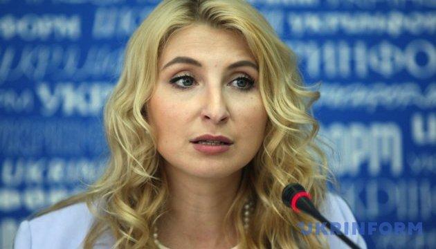 Севостьянова назвала дедлайн для претендентів на місце Рябошапки