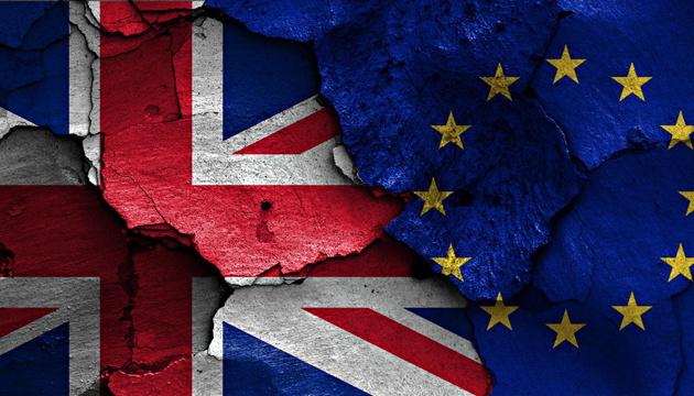 Британское правительство опубликовало план Brexit