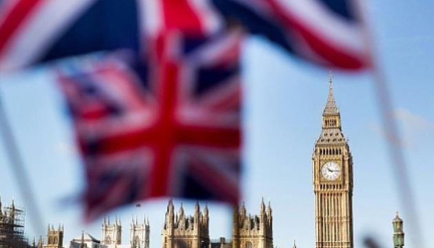 Brexit: Более 500 тысяч британцев подписали петицию за новый референдум